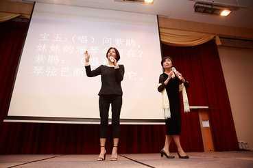 何咏芳老师和李丰老师越剧献唱