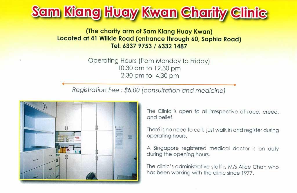 SAM KIANG HUAY KWAN CHARITY CLINIC